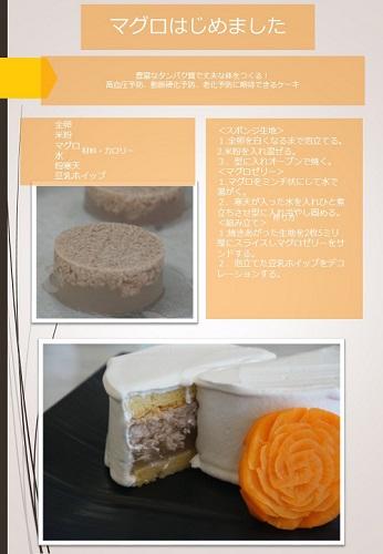 レシピ印刷用 文章入力.jpg