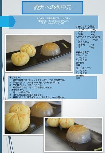 レシピ印刷用 文章入力2.jpg