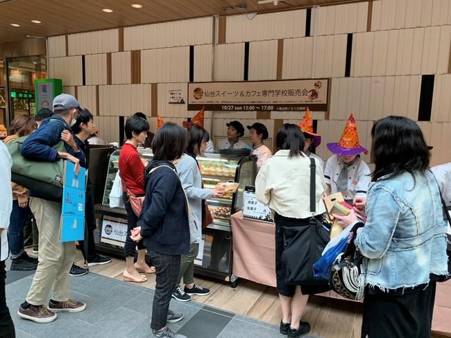 JR東日本ハロウィンイベントS校.jpg