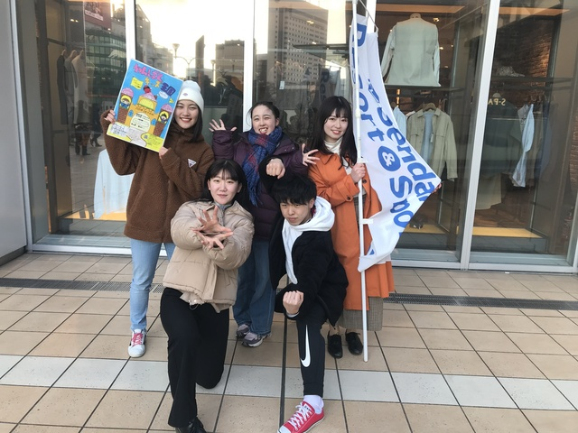 仙台R校 写真➁.jpgのサムネイル画像