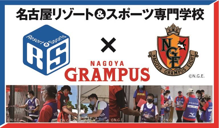 HP紹介(修正版1).jpg