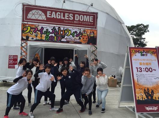 eagles1.png