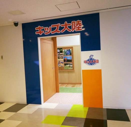 petitキッズ大陸しょうなん辻堂(入口).jpg
