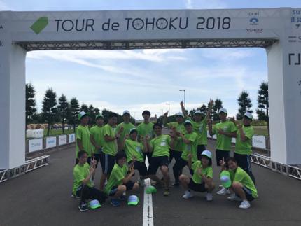 tour1.jpg.png