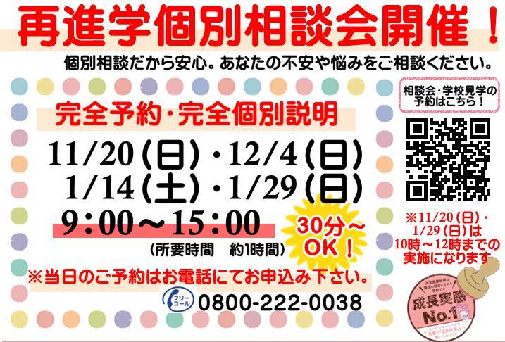 告知2★.JPG