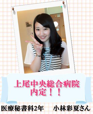 小林1.JPG