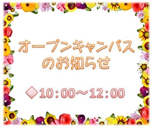 OC【AM】.JPG