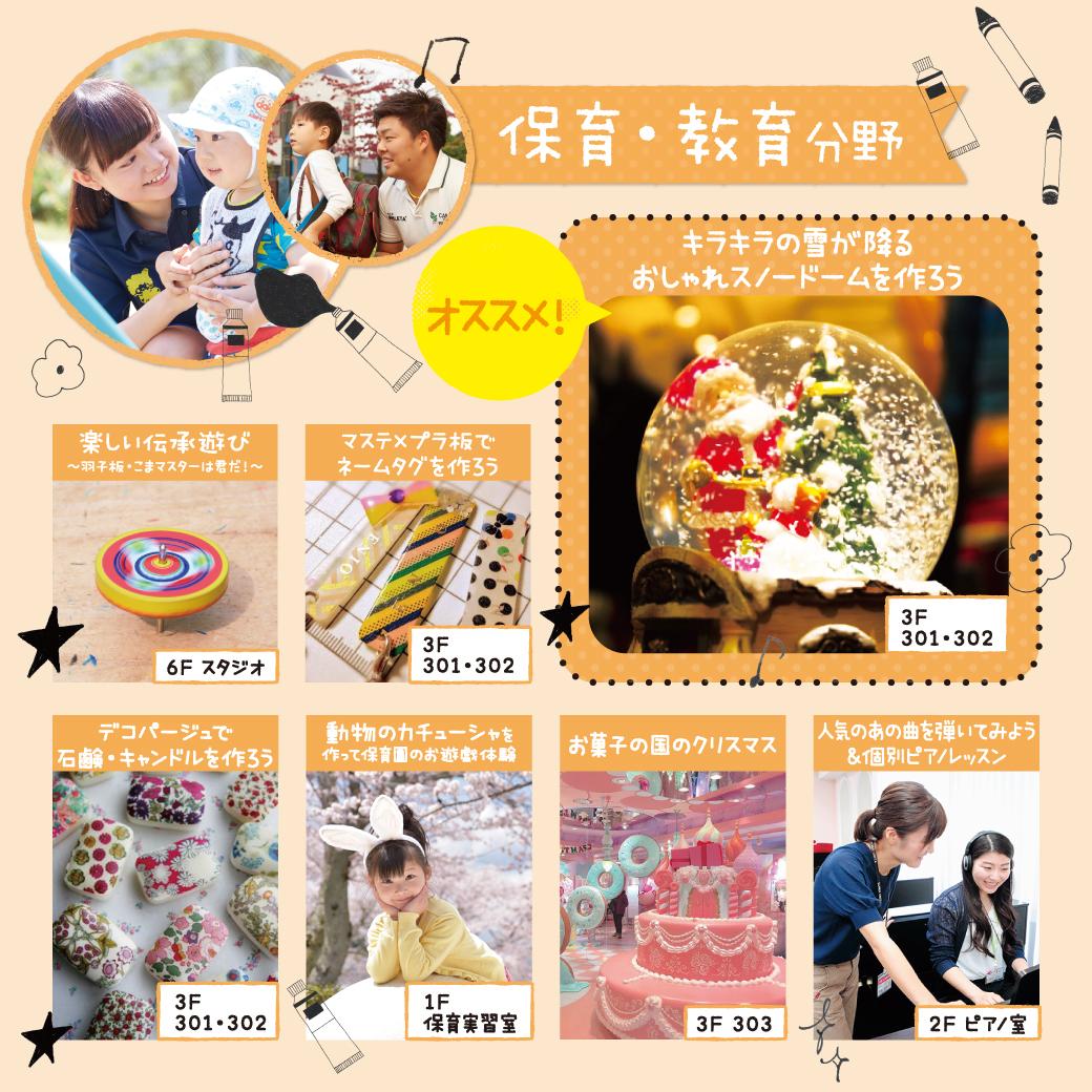 20181106_M_maruwakari_Webpicture_C.jpg
