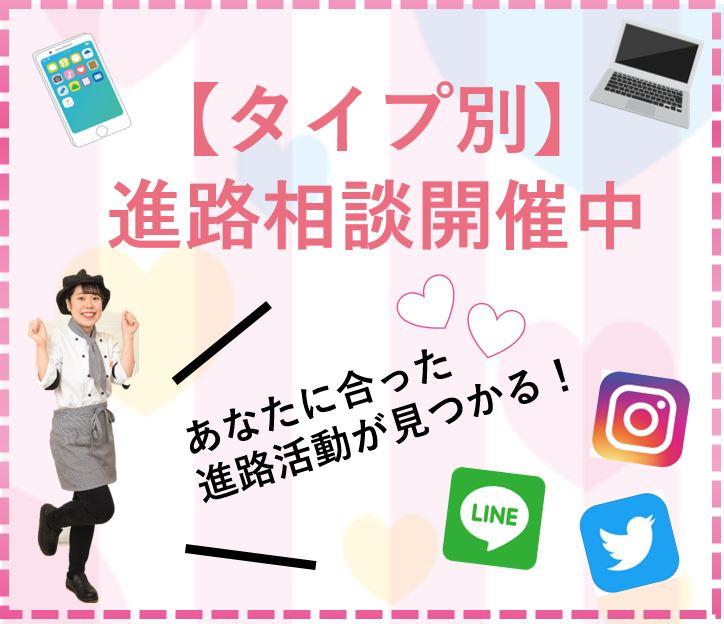 タイプ別 サムネ.JPG