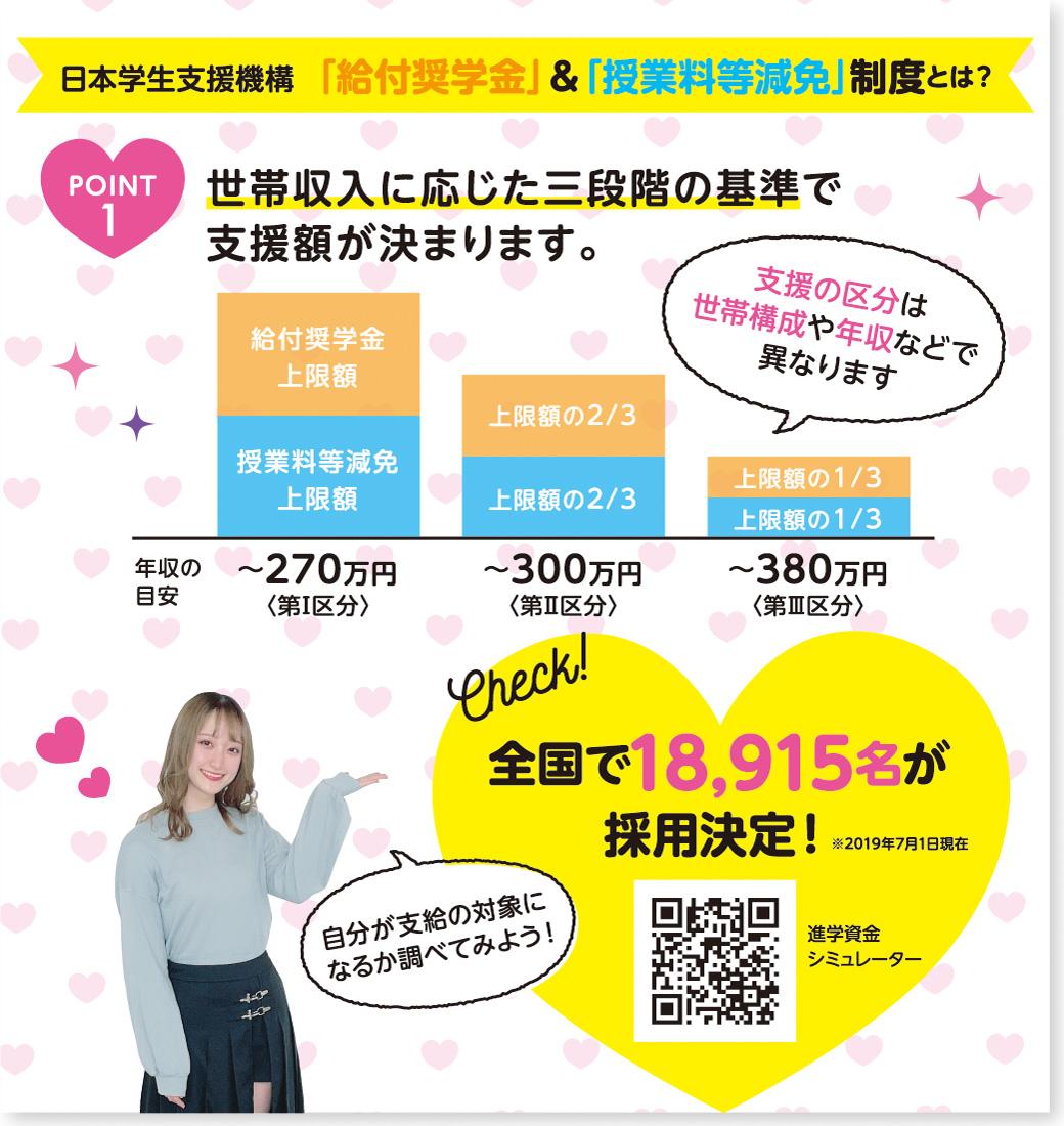 Gakuhi_web_1040WEB2.jpg