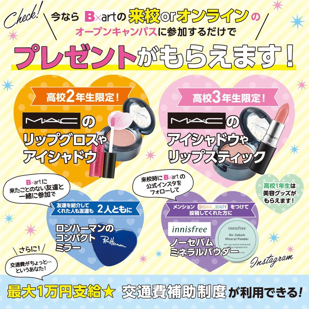 OCtokuten_web.jpg