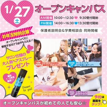 1_LINEOC_27改.jpg