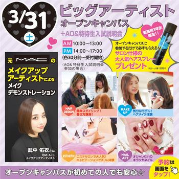 3_LINEOC_31.jpg