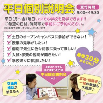 WEB_heijitu.jpg
