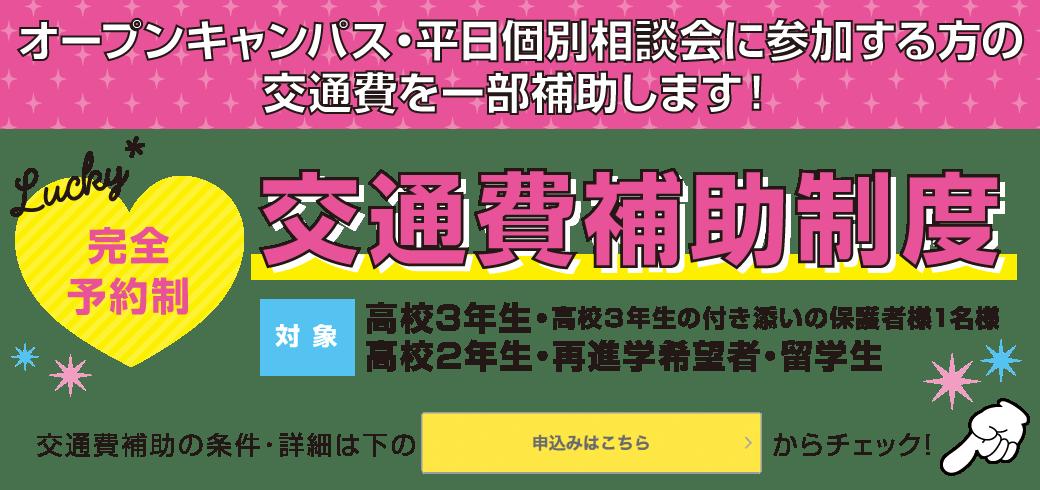 kotuhi_web_2-3.png