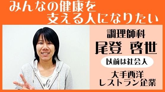 Oto_pic_01.jpg