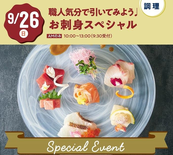 tsuji_LINEcard9_26cSP.jpg