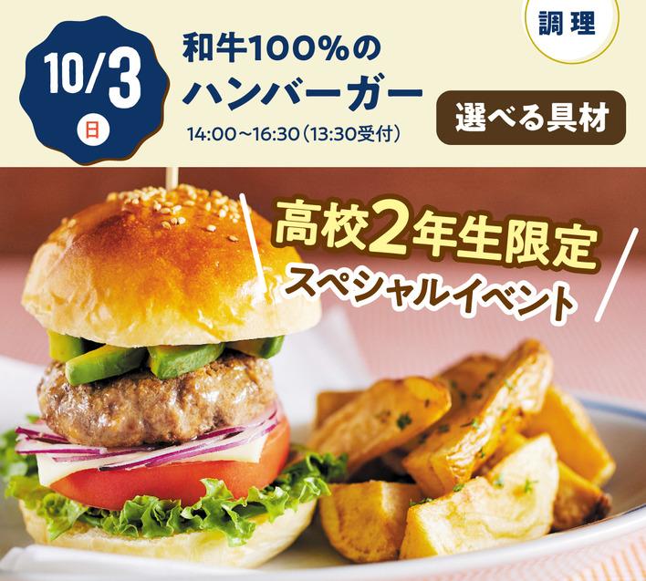 tsuji_LINEcard10_03cPM.jpg