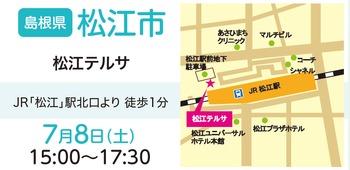松江市.jpg