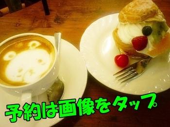 ナイトカフェ-3.jpg