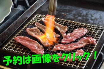 猛牛まつり(記事内).jpg