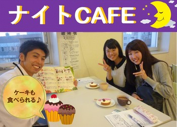 nightcafe.jpg