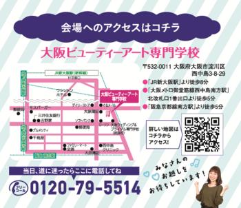 【④掲載順】マップ.png