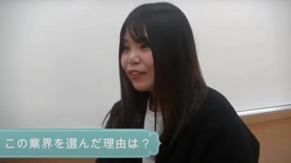 くすりアドバイザー科 半田さん.JPG