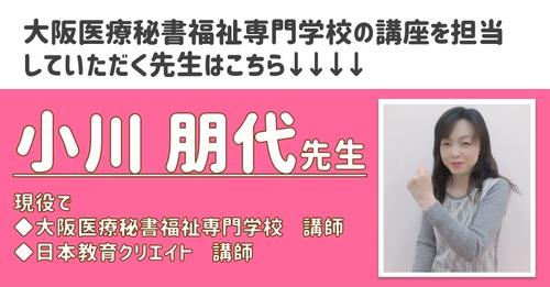 公開③.JPG