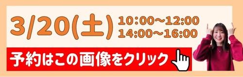 0320入試・学費.JPG