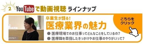 【記事内】スマホで進路活動4.jpg