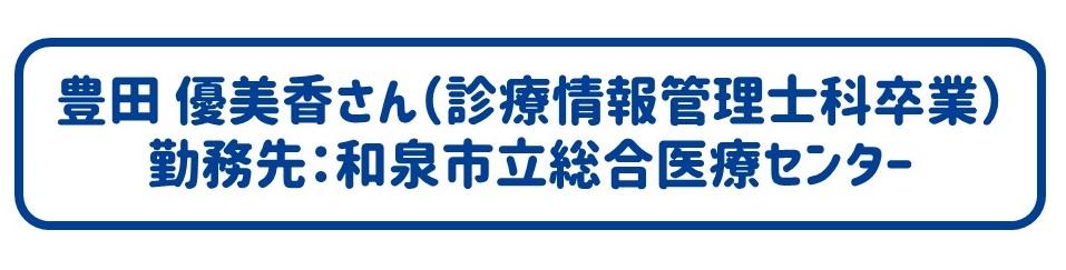 【STEP1】動画で進路活動②.JPG