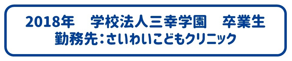 【STEP1】動画で進路活動③.jpg