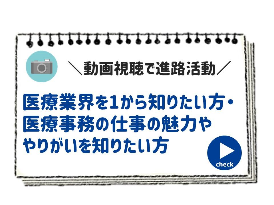 タイプ別進路選び【STEP1】.JPG