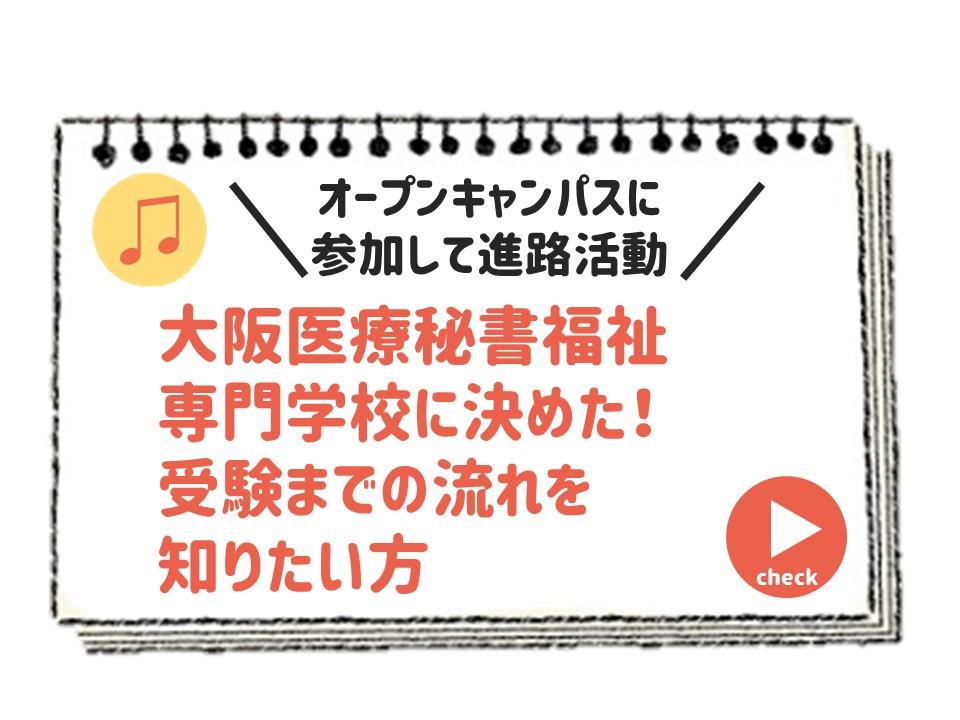タイプ別進路選び【STEP3】.JPG