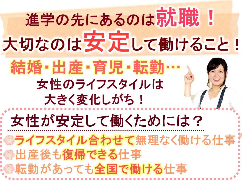 新スライド3.JPG