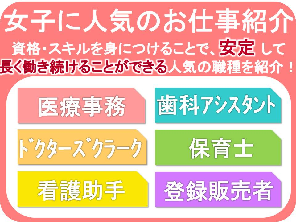 最新スライド4.JPG