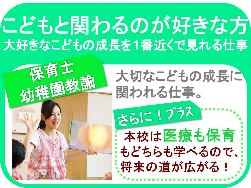 最新7.JPG