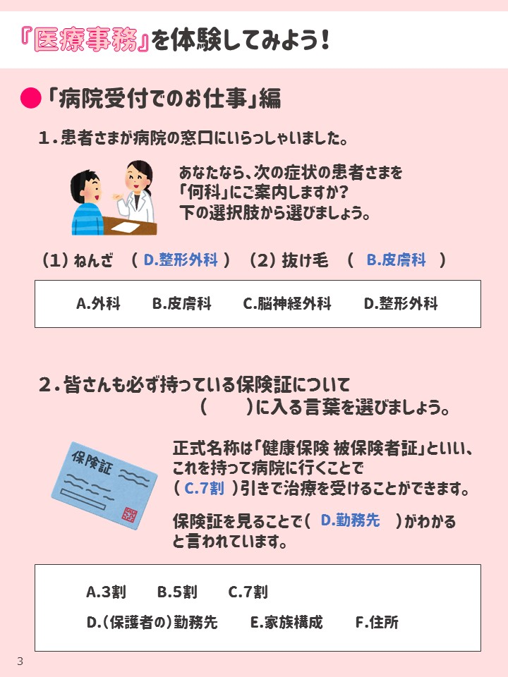 解答2.png