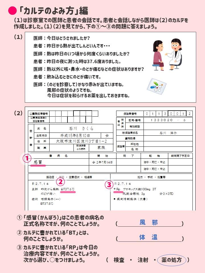 解答3.png