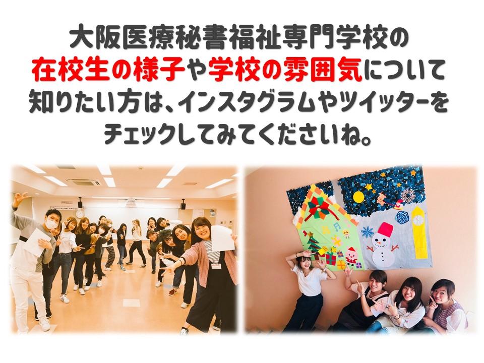 1019スライド8.JPG
