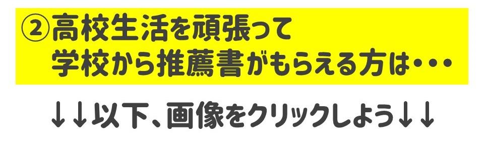 1022スライド3.JPG