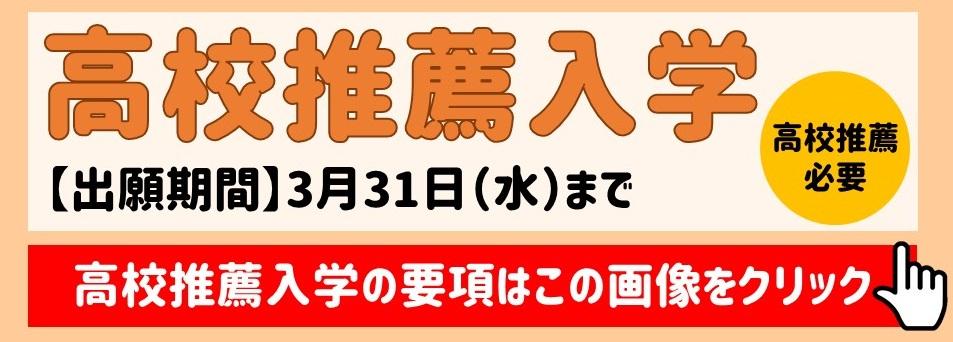 1022スライド4.JPG