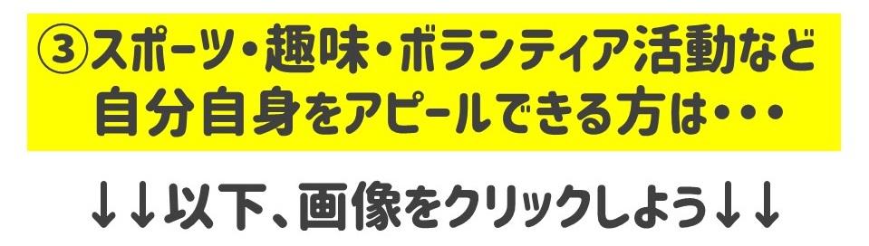 1022スライド5.JPG