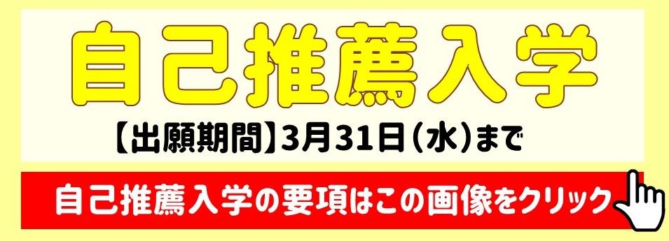 1022スライド6.JPG
