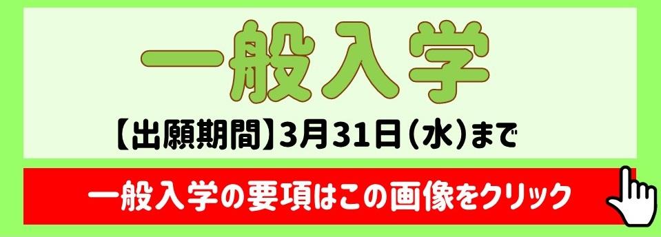 1022スライド8.JPG