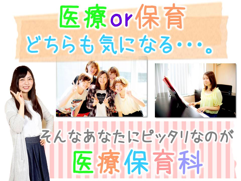 MKスライド2.JPG