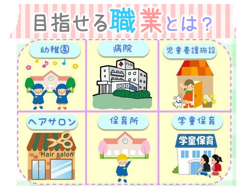 MKスライド4.JPG