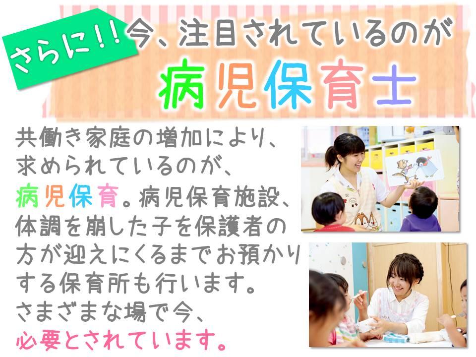 MKスライド5.JPG