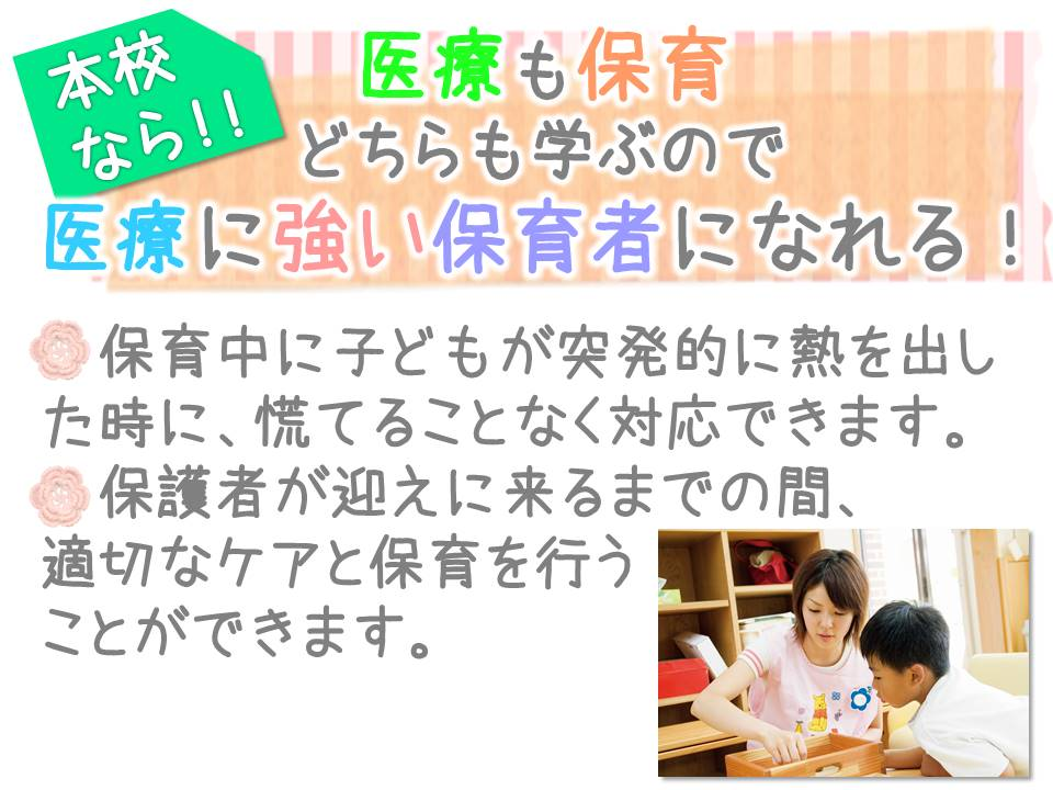 MKスライド6.JPG